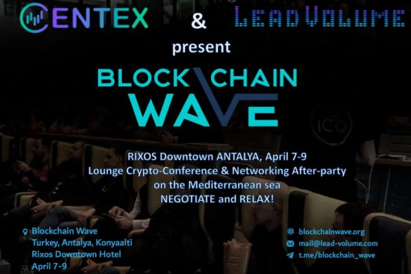 Blockchain-Wave
